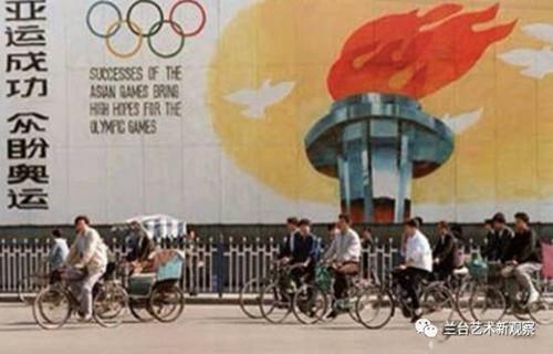 1993年曾梵志移居北京