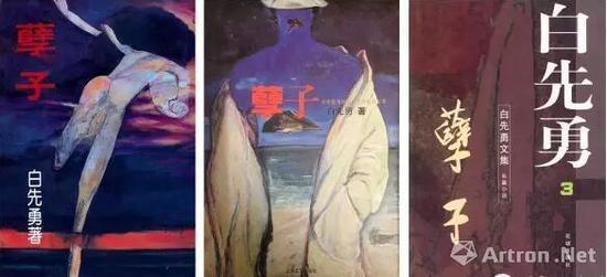 白先勇于两岸出版的《孽子》均以顾福生的画作为封面