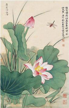 【俞致贞 刘力上 荷花蜻蜓】