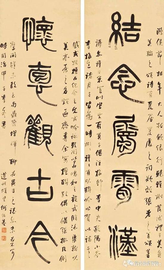 篆书五言联  尺寸:146.7x44.5cmx2  成交价:RMB  2303880  香港苏富比拍卖