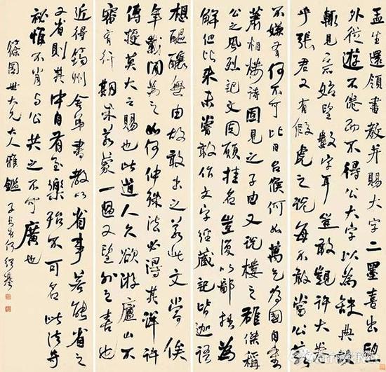 行书《东坡尺牍》  尺寸:174x45cmx4  成交价:RMB  5290000  敬华(上海)拍卖股份