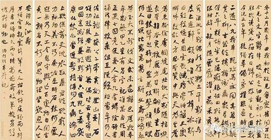行书苏轼石鼓歌  尺寸:247.5x58.5cmx8  成交价:RMB  2162580  佳士得香港