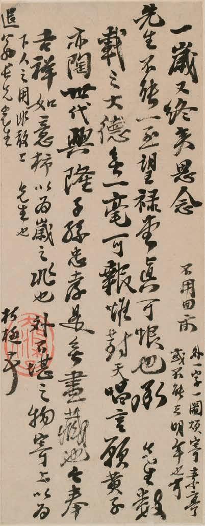 """石涛存世作品中多有与这位""""退翁""""(退夫)相关的记载:"""