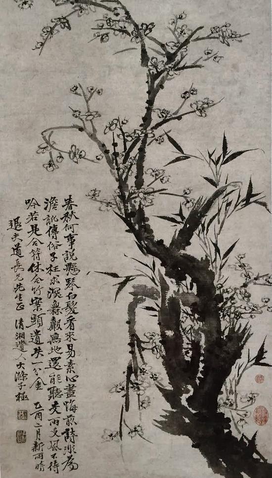 梅竹图轴 纸本墨笔 1705年 上海博物馆