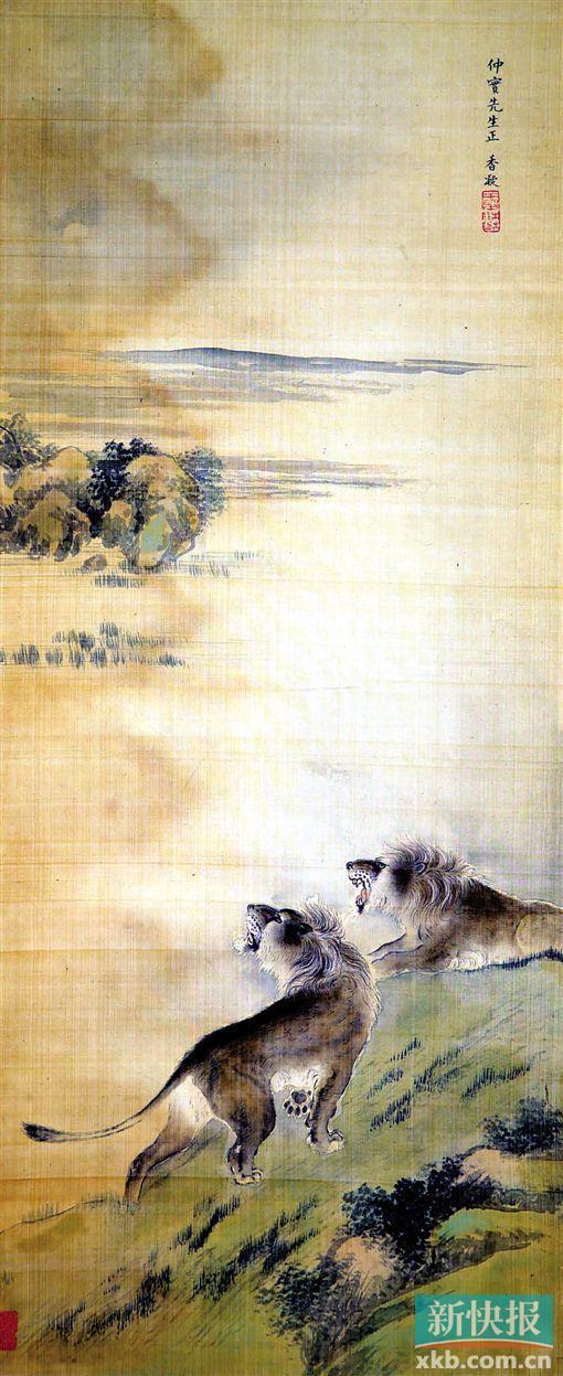 何香凝 双狮图轴