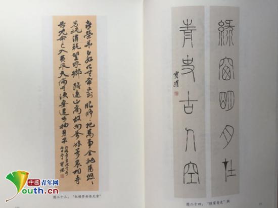 图为孟宝跃《红楼梦》书法创作作品。中国青年网见习记者 李华锡 摄
