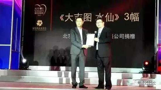腾讯CEO马化腾(左)和保利拍卖执行董事赵旭(右)