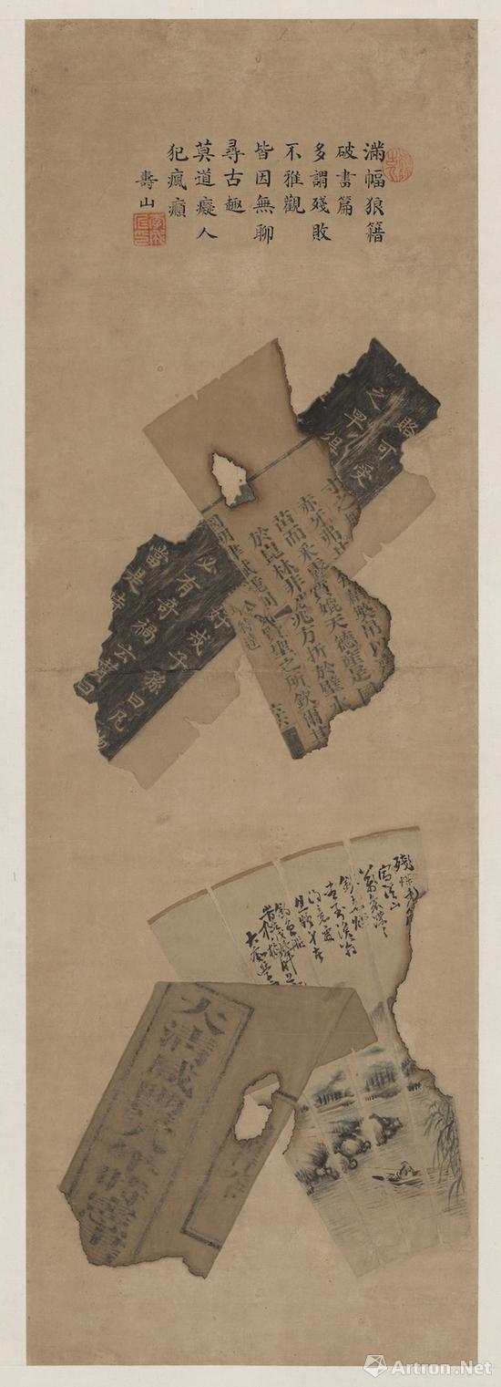 李成忎,《毁烬残篇》(四条屏之一),1938,纸本竖幅,现藏于波士顿美术馆。图片:波士顿美术馆