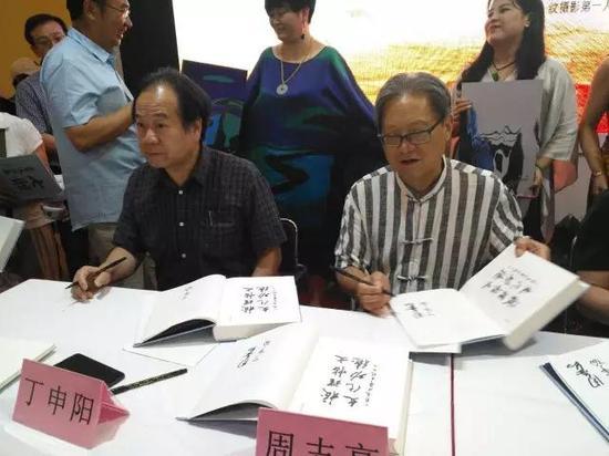 《七体书法字典》亮相上海书展
