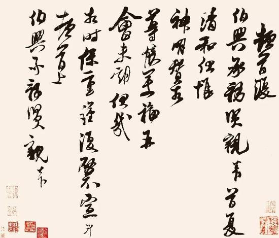 王升《首夏帖》,故宫博物院藏