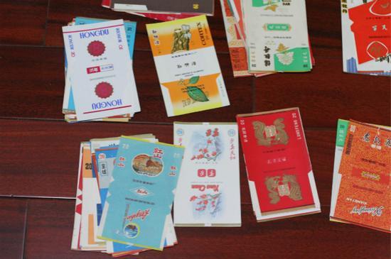 徐锦明收藏的部分烟标