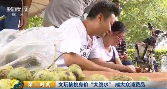 邓小燕 文玩核桃新玩家:百八十块钱,玩玩儿呗。