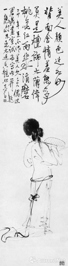 王梦白 背面仕女图33cm×129.5cm 1915年现藏北京画院