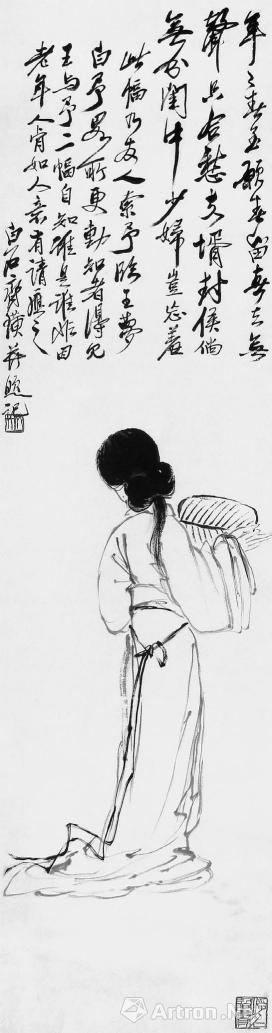 齐白石 背面仕女图34cm×128.5cm 1927年现藏北京画院