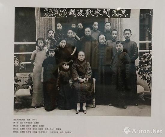 ▲1938年 吴氏合家欢庆图