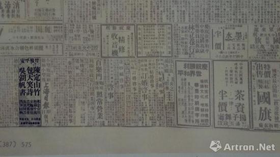 ▲在当时上海,吴湖帆作品润例已经最高价格