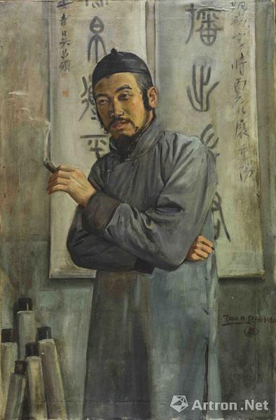 李毅士《王梦白像》油画 1920年作