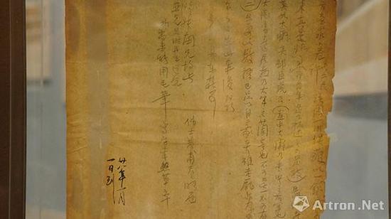 ▲吴湖帆写给陈子清的一封信中提及《剩山图的》的喜悦之情