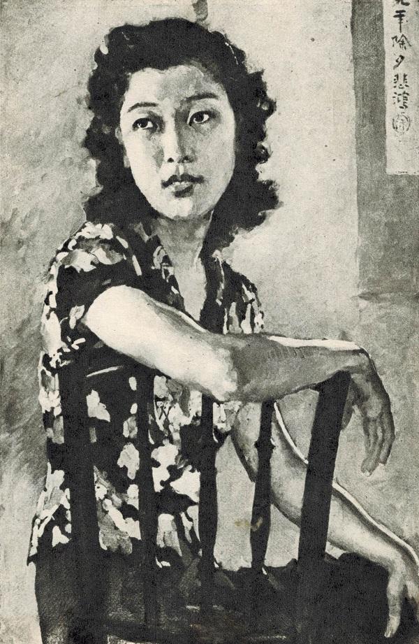 徐悲鸿在南洋为李青萍画的肖像