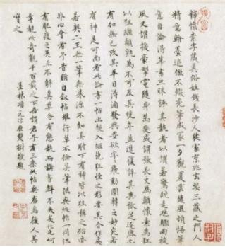 项元汴曾得意地为怀素《论书帖》书写一段长跋,表达对怀素的独特见解