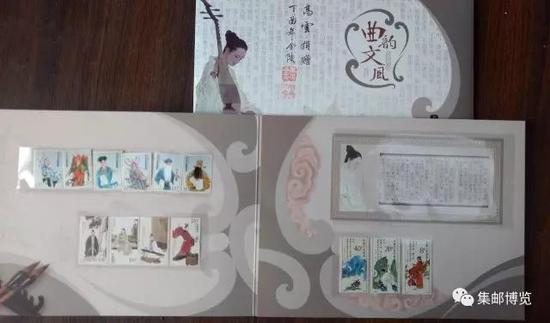 学生手绘优秀梦想邮票