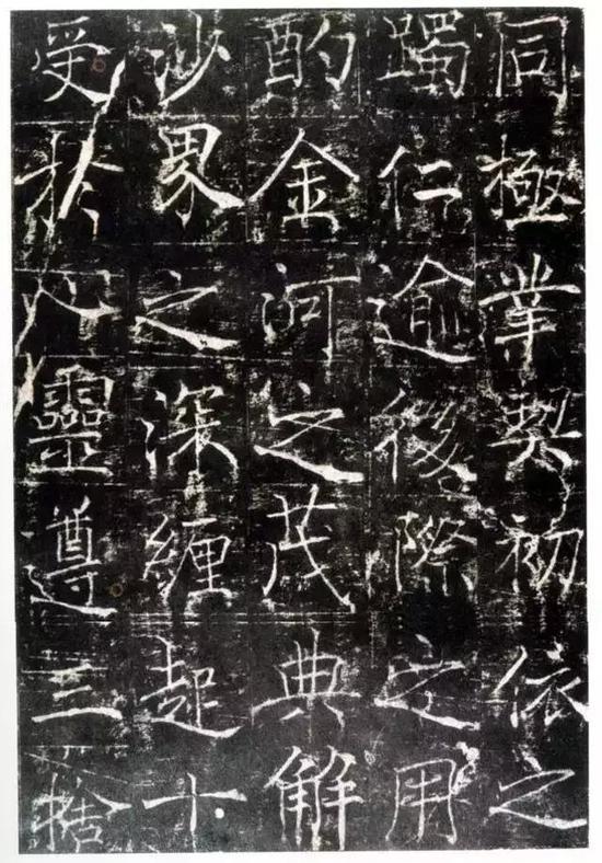 唐 薛稷 信行禅师碑
