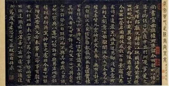 三国-钟繇·宣示表