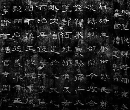 东汉·曹全碑