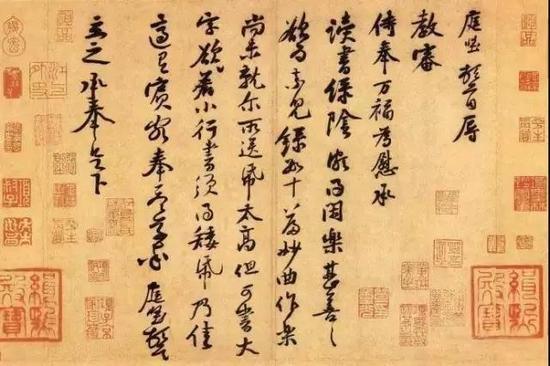 黄庭坚《教审帖》,纸本,27.1×43.1cm。台北故宫博物院藏。