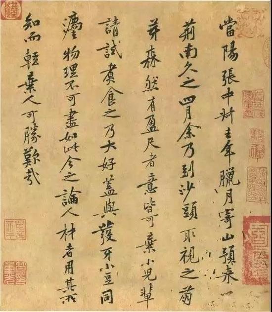 黄庭坚《山预帖》,行书,纸本,31.2×26.8cm,凡6行,84字。