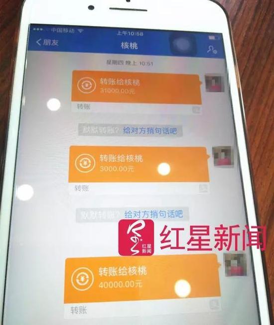 陈佩侠与李占军之间买卖核桃的部分手机交易记录