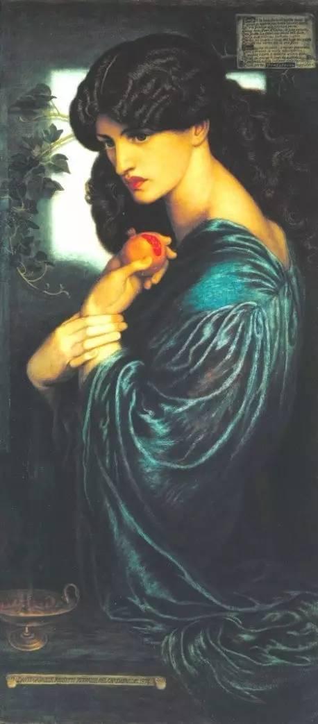 但丁·加百利·罗塞蒂《珀耳塞福涅》