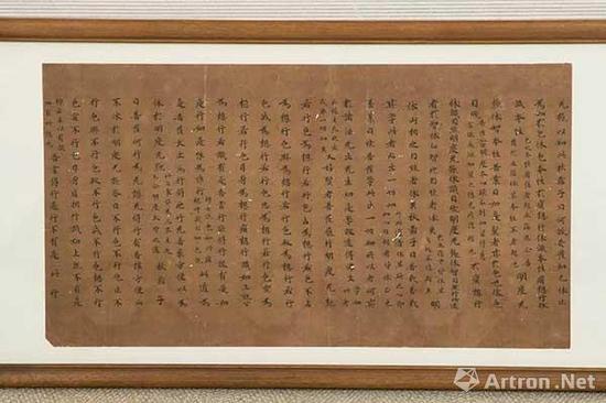唐代《大明度经》(额) 尺寸:50×28cm 估价:RMB 24,000-36,000
