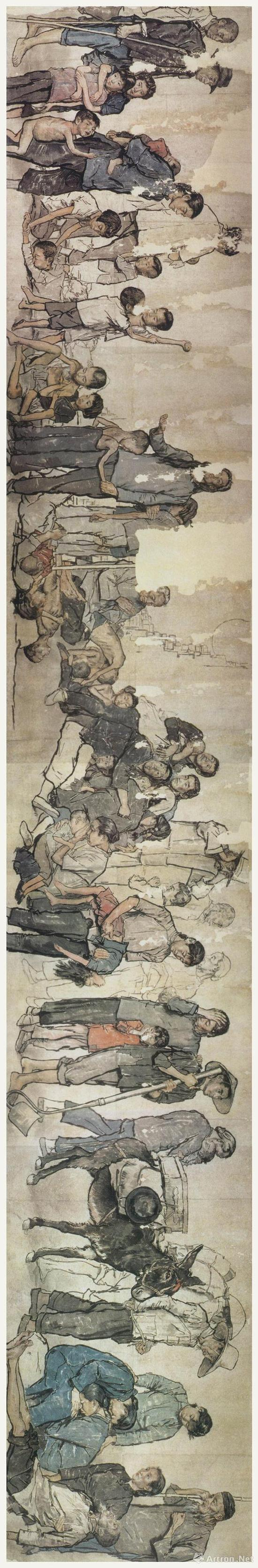 《流民图》(前半卷)200X1227cm(全卷200X约2600cm) 纸本设色 1943年 中国美术馆藏