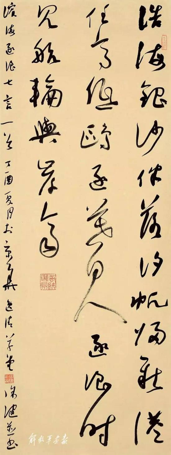 (草书条幅)自作诗《新潍州十景之五·滨海逐浪》