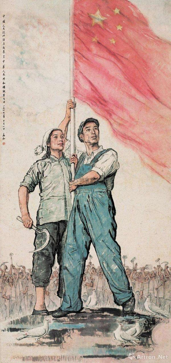《中国人民从此站起来了》283X132cm 纸本设色 1949年