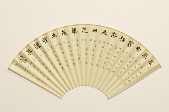 白谦慎书法作品 小圆扇面 54.5x20cm 纸本