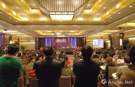 2006年11月首场华辰影像拍卖现场