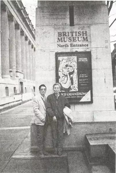 1992年3月,吴冠中及其长子可雨在伦敦大英博物馆「吴冠中——一个20世纪的中国画家」画展海报前