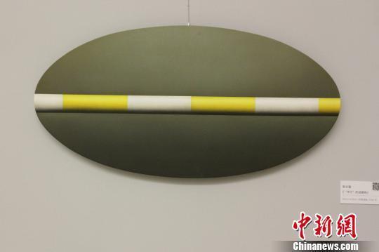 """图为陈文骥2010年创作的《""""不行""""的淡黄色》。 曾洁 摄"""