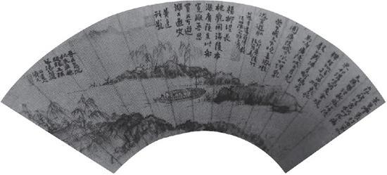 山水扇面 苏州博物馆