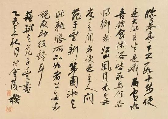 ▲苏轼《与范子丰书》 46cmx64cm