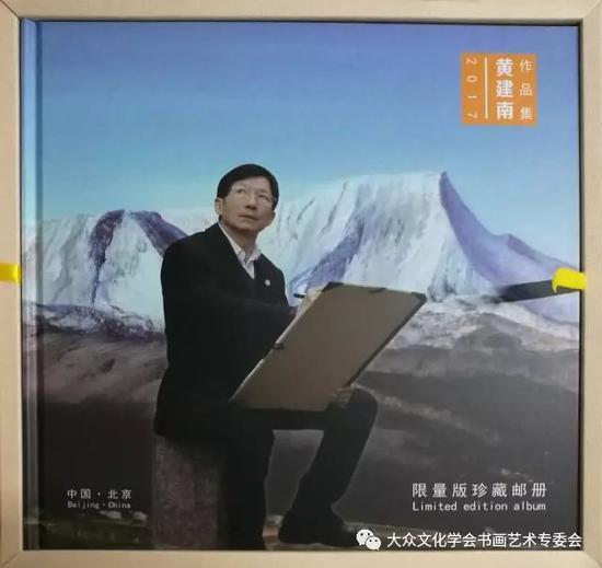 黄建南2017作品集封面