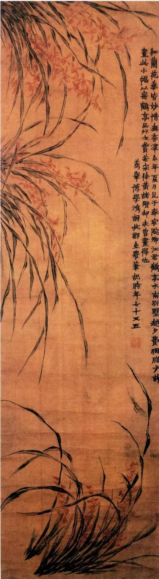 金农《兰花图》,清代,南京博物院藏