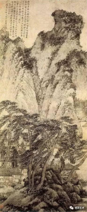 王蒙《春山读书图》