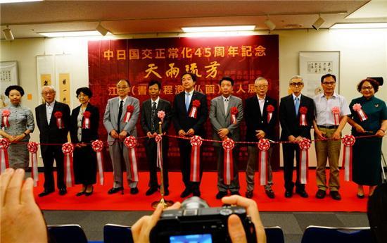 舆水恵一(中)、江吟(左五)、陈铮(左六)、程澄(左一)、武桐羽(右一)等为展览剪彩