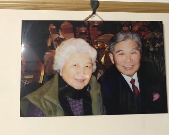 章汝奭先生与夫人陈文渊