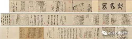 赵孟頫饮马图卷辽宁博物馆藏
