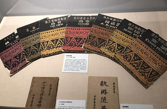 1932-1936,刘海粟与傅雷共同编写的《世界名画集》