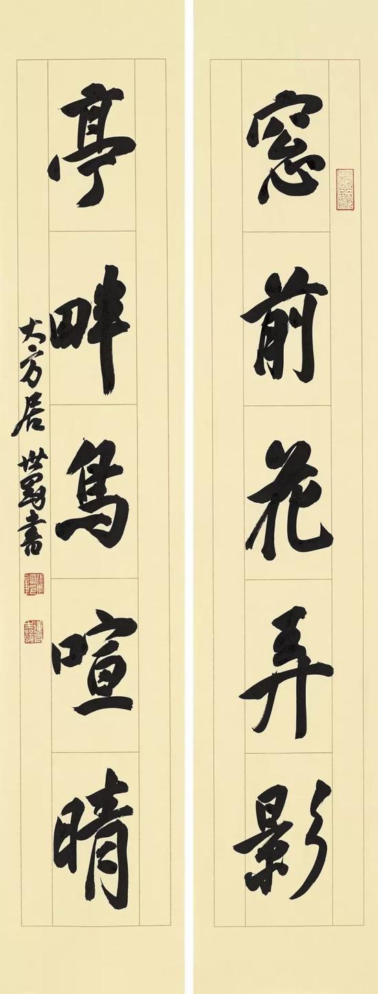 行书窗前亭畔五言联 69×13cm×2 纸本 2017年